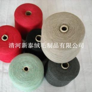 鄂尔多斯100纯貂绒纱线羊绒纱线图片