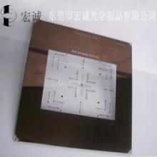 供应分辨率板校正片分辨率标定板二次元分辨率板批发