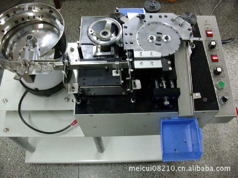 电晶体自动成型