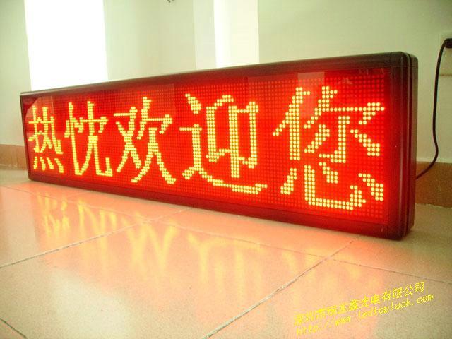 深圳供应P10半户外单元板现货批发  深圳单元板批发价格 深圳户外单元板厂家