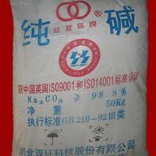 供应湖北碳酸钠纯碱