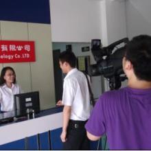 深圳宝安区影视公司深圳宝安区企业宣传拍摄公司批发