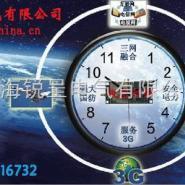 北斗卫星同步时钟图片