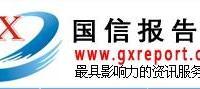 中国婴幼儿洗护用品市场前景分析