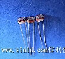 供应5mm系列光敏电阻器