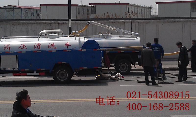 上海晟祥清洗管道有限公司