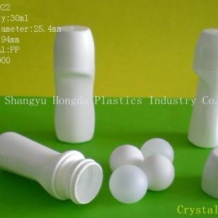 30ml塑料滚珠瓶医用包装瓶图片