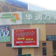 深圳LED显示屏生产厂家找山木显示图片