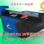 ABS塑胶U盘外壳打印机图片
