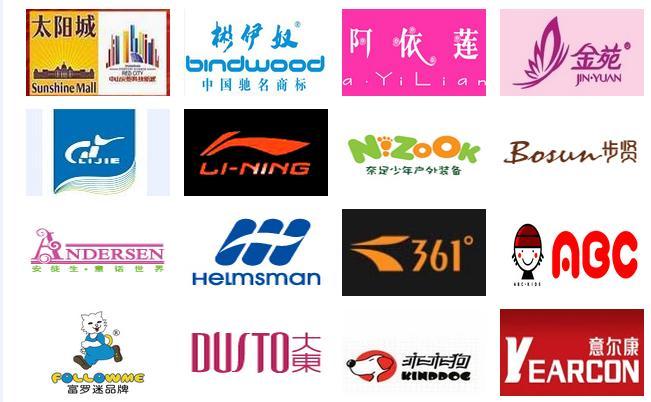 商业策划图片|商业策划样板图|北京品牌策划设计商业