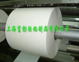 140g白牛单面离型纸图片