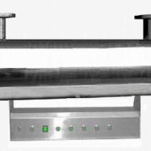 紫外线消毒器,紫外线杀菌器,水处理设备,消毒器