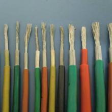 供应特种电机电缆