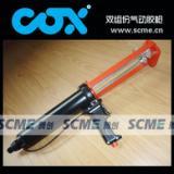 COX气动双组份胶枪 cox气动胶枪 最新COX胶枪