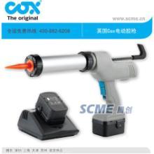 进口高效电动玻璃胶枪 原装进口 电池单组份胶枪批发