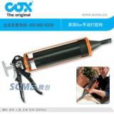 供应Cox系列胶枪 Powerflow 手动胶枪 cox胶枪批发