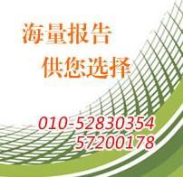 供应日用及医用橡胶制品项目可行性报告