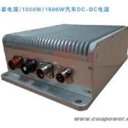 1000W/汽车充电机/充电电源图片