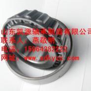 圆锥滚子轴承/汽车轴承供应商图片