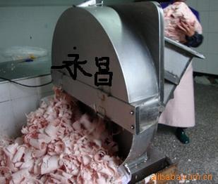 供应肉制品加工设备刨肉机