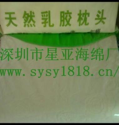 天然乳胶枕头图片/天然乳胶枕头样板图 (2)