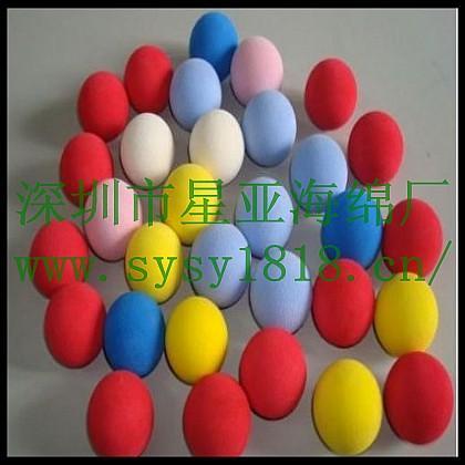 供应海绵球、彩色海绵球、玩具海绵球、洗澡海绵球