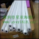 成都供应PVA吸水海绵片材,PVA吸水管,亲水性吸水海绵