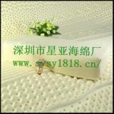 供应天然乳胶腰枕/乳胶颈枕