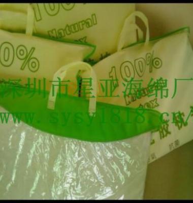 天然乳胶枕头图片/天然乳胶枕头样板图 (3)