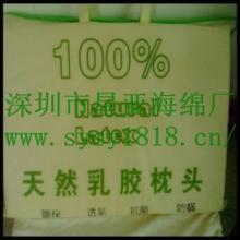 供应天然乳胶枕头/床垫/抗菌天然乳胶枕芯