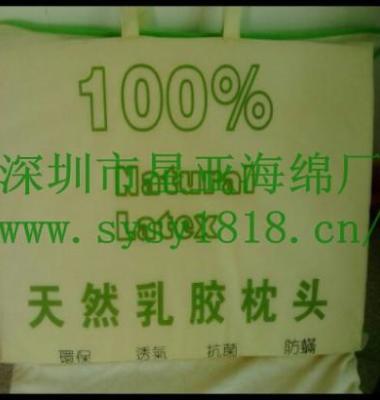 天然乳胶枕头图片/天然乳胶枕头样板图 (1)
