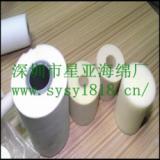 供应医用吸水海绵、强力吸水海绵、PVA吸水管