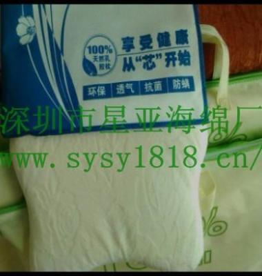 天然乳胶枕头图片/天然乳胶枕头样板图 (4)