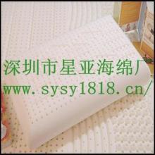供应天然乳胶枕头/太空记忆枕头图片