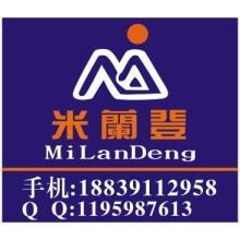 供应米兰登商标专利事务所-商标注册