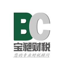 供应广州网络信息科技有限公司注册 注册网络信息科技有限公司
