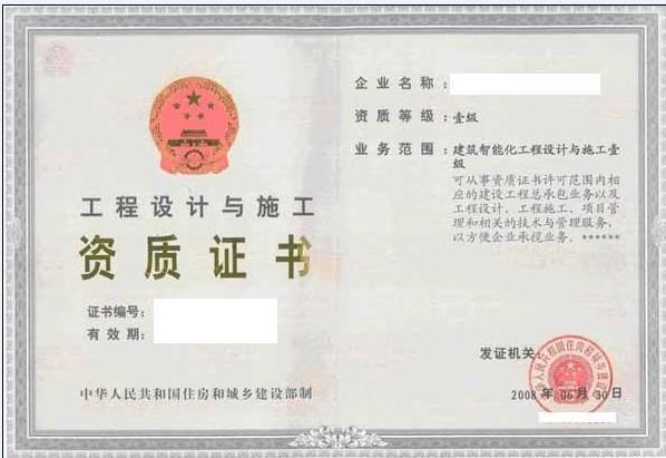 广州市诺辉企业管理咨询有限公司