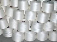 供应30S人棉纱人造棉纱针织纱化纤纱线