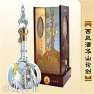 陕西渭南华山论剑20年西凤酒图片