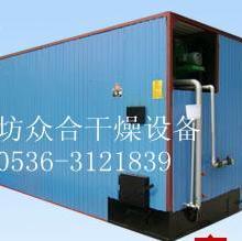 供应山东木材干燥设备