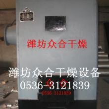 供应重庆木材干燥机