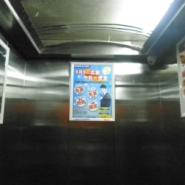 友发牌电梯广告框图片