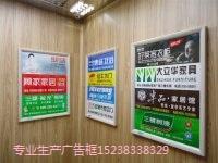 供应60/80电梯广告框ABS注塑消防框展示批发