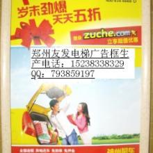 供应电梯广告框,相框,酒店宣传框,郑州电梯广告框,,郑州仿大理石广告框图片