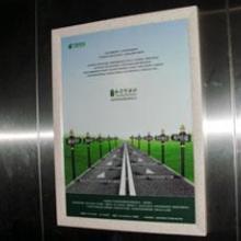 供应柳州电梯广告框 柳州电梯广告框价格 柳州广告框批发价钱图片