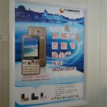供应60/80家庭装饰框电梯广告框
