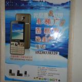 供应无锡电梯广告框画框