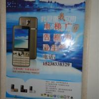 供应高档电梯广告框传递信息效果倍增