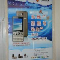 供应莆田广告框架;莆田电梯广告框报价;电梯广告框材质