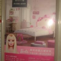 供应艺术相框展示框电梯广告框